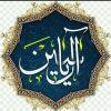 کانال تلگرام آل یاسین