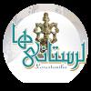 کانال رسمی لرستانیها