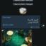 کانال خرید و فروش ارز دیجیتال