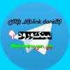 کانال لینکدونی