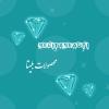 کانال تلگرام بلیتابیوتی