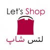 کانال فروشگاه جامع مجازی لتس شاپ