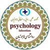 کانال روانشناسی و سلامت لاهوتیان
