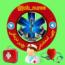 کانال آگهی استخدام کادر درمانی و بهداشتی