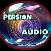 کانال پرشین_صدا