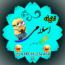 کانال سروش لطیفه اسلامی
