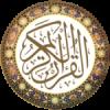 کانال سروش کانال قرآنی نفحات