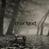 کانال mix text