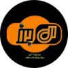 کانال سروش خبر فوری البرز