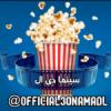کانال سینما دی ال