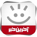 کانال بله آخرین خبر
