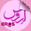 کانال تلگرام باشگاه مشتریان اروس