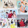 کانال فیلم و سریال کره ای