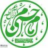 کانال تلگرام کریم آل طه (ع)