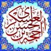 کانال تلگرام دین و دانش
