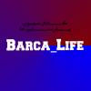 کانال بارسا لایف