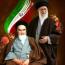 کانال ایتا پیروان امام