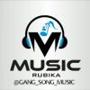 کانال روبیکا Gang_song_music