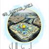 کانال روبیکا رسانه مکتب البکاء