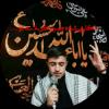 پیج اینستاگرام مداحی حسین خسروی