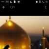 کانال ایتا بنیاد امام رضا (ع)