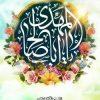 کانال روبیکا ذکر الله