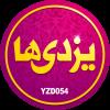 کانال یزدی ها