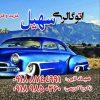 کانال تلگرام اتو گالری سهیل