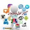 پیج فروش خدمات مجازی