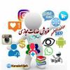 کانال تلگرام فروش خدمات مجازی