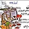 کانال تلگرام اطلاعات بیمه ای