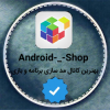 کانال Android-_-Shop