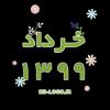 کانال استیکر تقویم خرداد