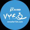 کانال تلگرام مستر سفر 724