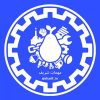 کانال تلگرام شریف جزوه