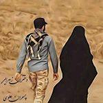 کانال تلگرام دختران زهرایی و پسران علوی