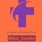 کانال تلگرام نیازمندی سوئد