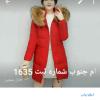 کانال تلگرام شهرسام جنوب شماره ثبت ۱۶۳۵