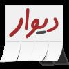 کانال تلگرام خرید و فروش اجناس منزل