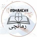 کانال تلگرام romanchii