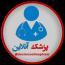 کانال تلگرام پزشک آنلاین