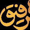 پیج اینستاگرام صفحه رسمی همرفیق