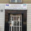 کانال تلگرام سازمان اجتماعی تجار و تولیدکنندگان ایرانی در ارمنستان