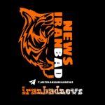 کانال تلگرام ایران بد نیوز