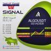 پیج اینستاگرام سیگنال ارز دیجیتال