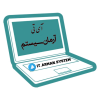 کانال تلگرام آی تی آرمان سیستم