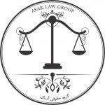کانال تلگرام گروه حقوقی آساک