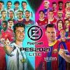 کانال روبیکا لیگ مجازی
