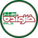 کانال تلگرام خانواده سبز