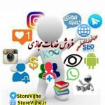 کانال تلگرام ربات فروشگاهی پنل خدمات مجازی